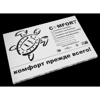 ComfortMat SkyLine