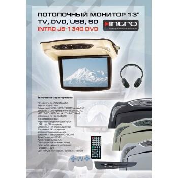 Потолочный монитор INTRO JS-1340 DVD