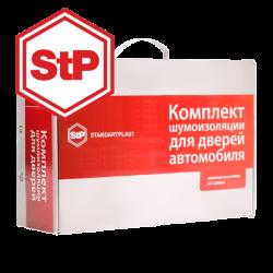 """StP Комплект """"эконом"""" для шумоизоляции дверей"""