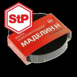 StP МАДЕЛИН-Н (лента)